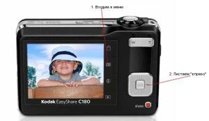 Kodak EasyShare C180. Переключение между встроенной памятью и съёмной картой