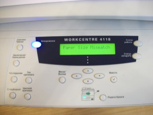 Workcentre 4118: размер бумаги