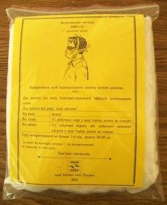 Ватно-марлевая повязка: простейшее средство защиты