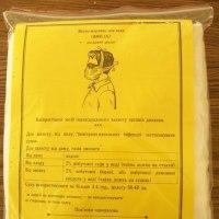 Гражданская оборона: противохимическая защита населения в условиях изоляции